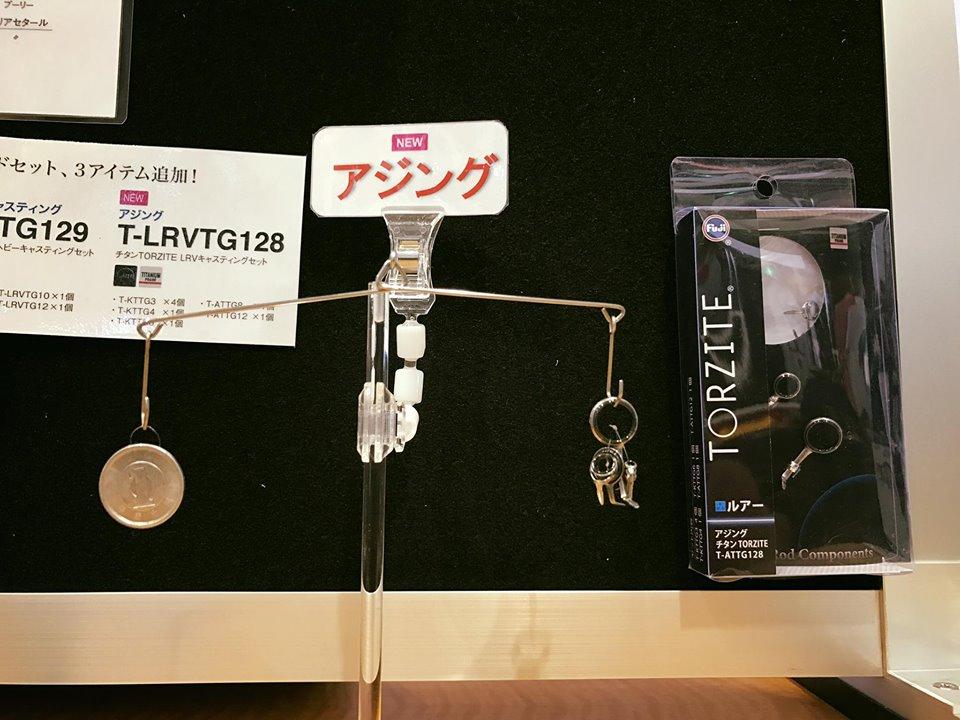 1円玉とほぼ同じ重さです