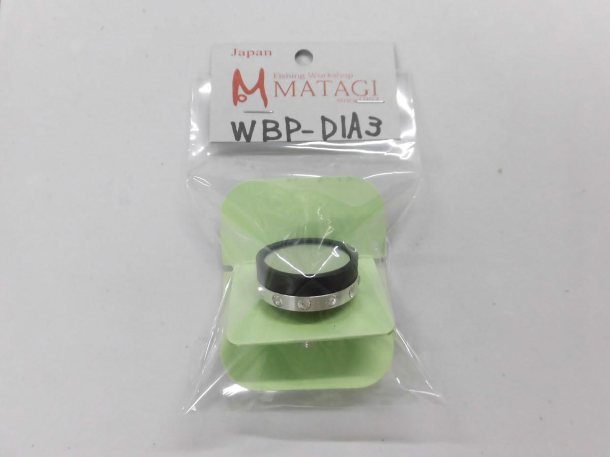 WBP-DIA3