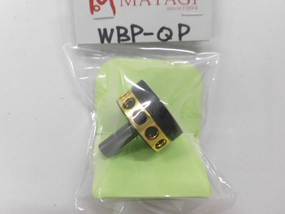 WBP-QP