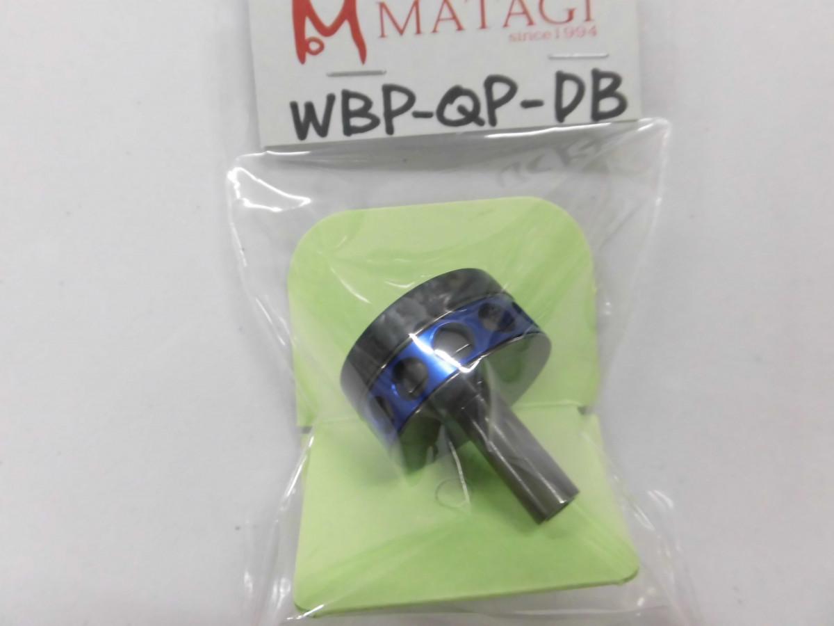WBP-QP-DB