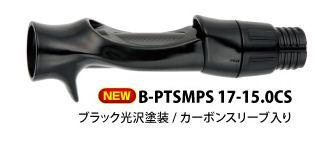 B-PTSMPS