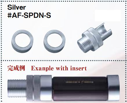 AF-SPDN-S