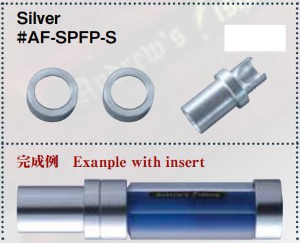 AF-SPFP-S