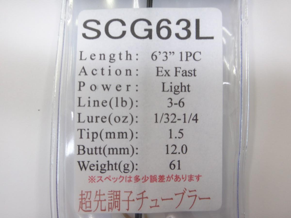 SCG63L