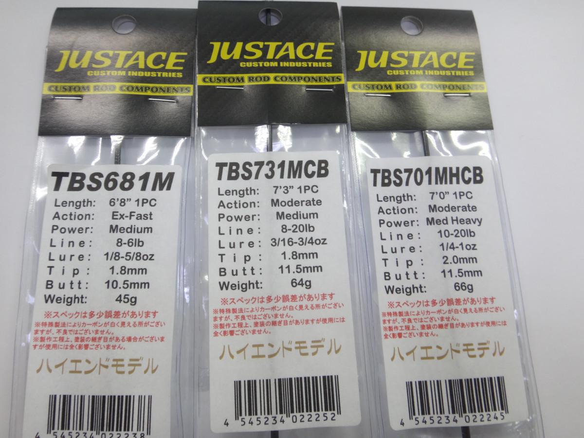 TBS各種 送料は1,836円、北海道・沖縄は2,376円です。 選べる数量=当店のリアルタイムの在庫数です。
