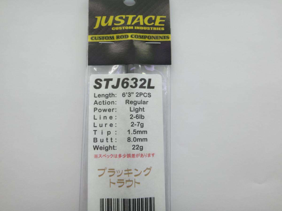 STJ    送料は756円、北海道・沖縄は1296円です。 選べる数量=当店のリアルタイムの在庫数です。