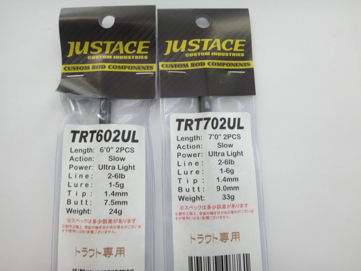 TRT各種 送料は756円、北海道・沖縄は1296円です。 選べる数量=当店のリアルタイムの在庫数です。