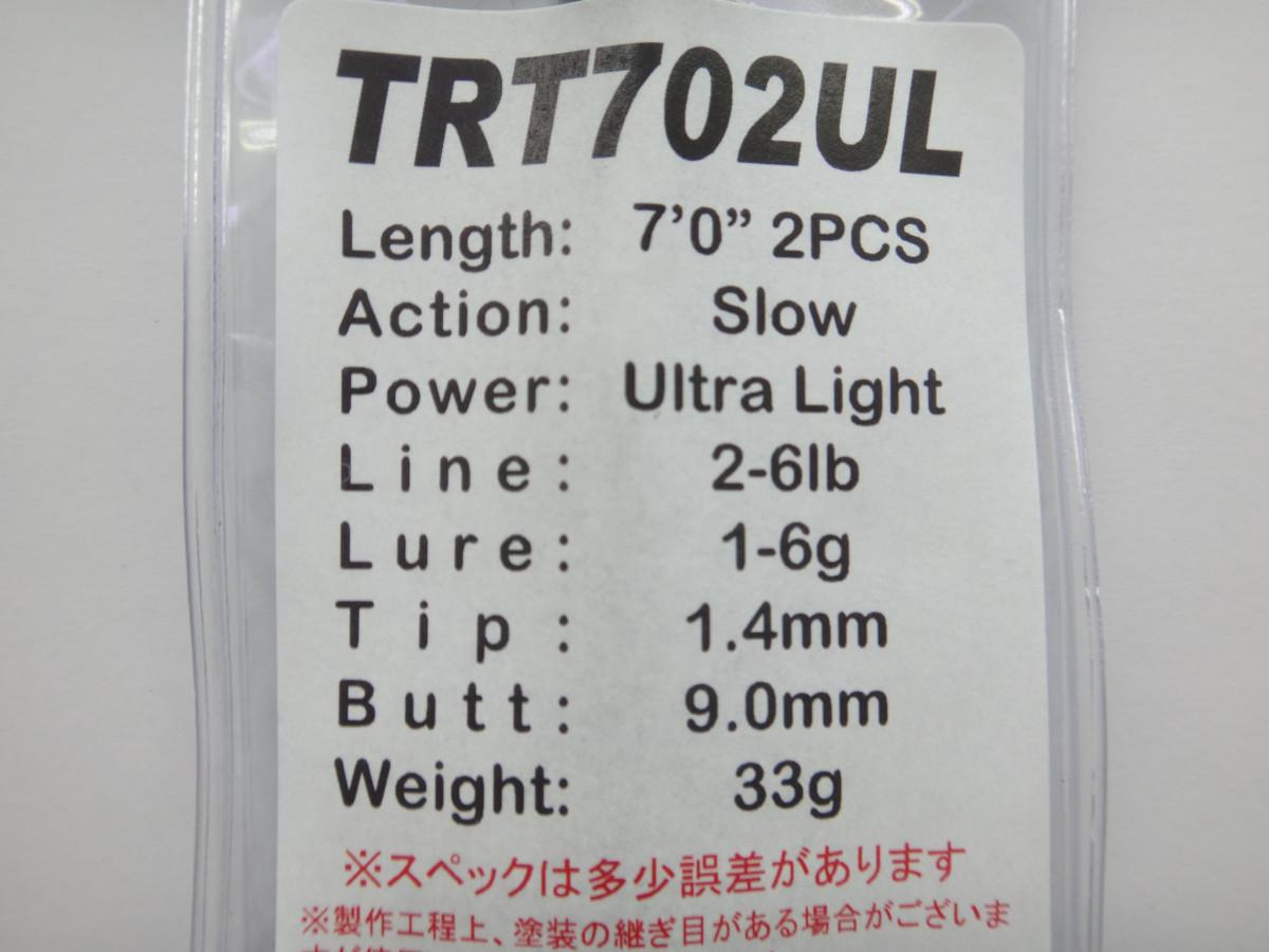 TRT702UL